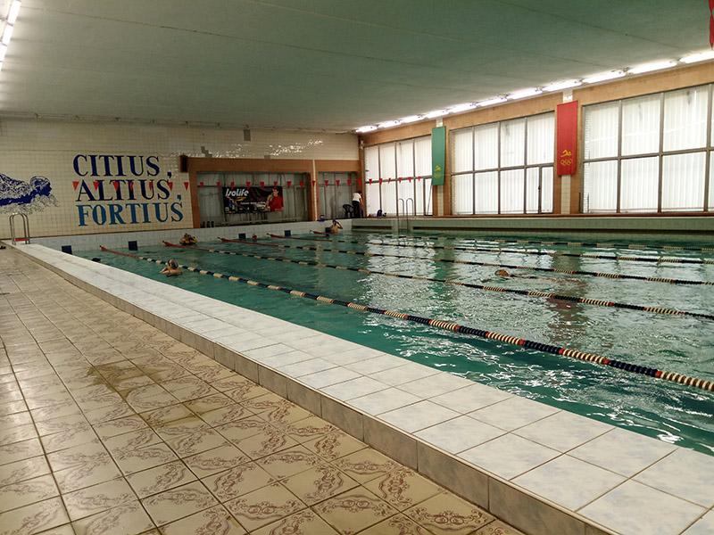 Республиканский центр олимпийской подготовки по легкой атлетике
